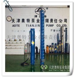 高压深井抽水机参数_机井排水泵**厂家直销