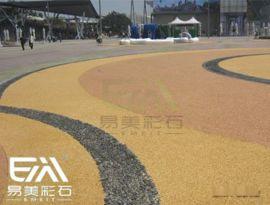 透水混凝土 c20 公園景區專用彩色路面材料