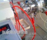 16-63mm PE/PP管材挤出生产线设备