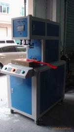 湛江高频诱导机 高频诱导塑料焊接机 喇叭网熔接机