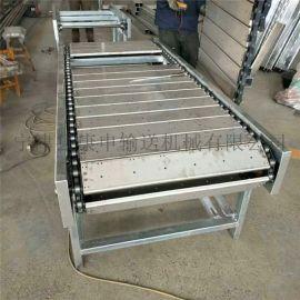 槽钢型链板输送机 平面重件输送带