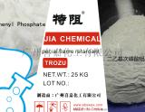新化化工二乙基次磷酸铝
