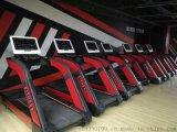 厂家直销健身房商用电动超静音跑步机