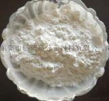 厂家生产直销PP PE除味剂  塑料除味母粒  橡胶除味剂  除臭剂