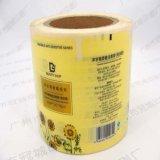 廠家直銷 定製不乾膠標籤 食品不乾膠貼紙定做 捲筒不乾膠標籤