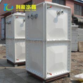 天津直销消防玻璃钢SMC组合方形拼装水箱价格