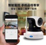 多普智能D-JK2B00A家居监控系统红外室内wifi监控手机远程察看