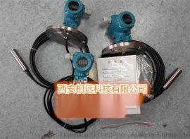 供应静压式传感器静压式液位计水处理水箱液位计