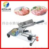 羊肉切片機 家用羊肉/肥牛切片機