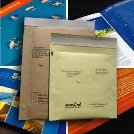 牛皮纸气泡信封袋 6