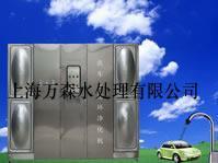 洗车水处理北京赛车(EPT-5111)