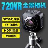 索尼1600万360度全景相机
