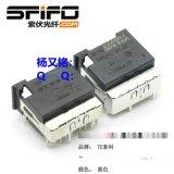 TE泰科 汽车光纤模块 1-1394640-1