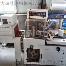 内蒙-蒙古奶茶全自动收缩包装机/热收缩包装机