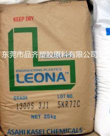 30%玻纤增强PA66 耐高温汽车部件材料 PA66日本旭化成 13G30 BK