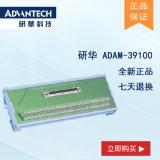 工业母板ATX 母板ADAM-39100-AE