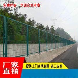 工业区护栏网现货 惠州  防爬网 梅州铁丝围栏网厂家