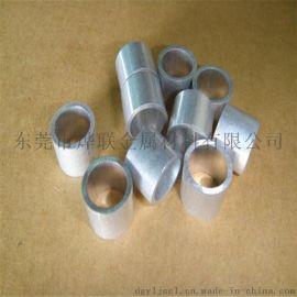 专业批发6063铝管 氧化铝管 国标合金6063铝管 规格齐全价格优惠