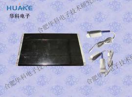 HK2013/2红外脉搏皮肤电阻传感器/情绪检测传感器/脉搏皮电采集器