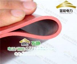 青海高压绝缘橡胶垫平凉黑色1米宽橡胶板