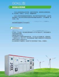GGD GGJ GCS GCK MNS低压成套电柜