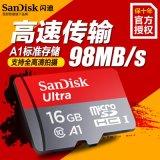 閃迪記憶體卡,閃迪TF卡16GB  A1,讀取速度98M/S