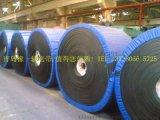 厂家直销 生产工厂 耐热耐高温橡胶输送带