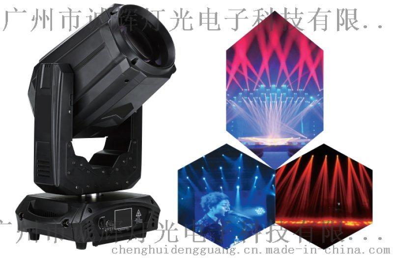 260WLED光束燈,260w圖案光束燈