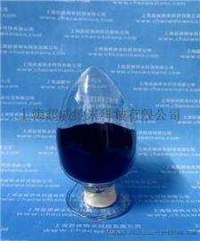 晶粒细化添加剂微纳米碳化钒粉