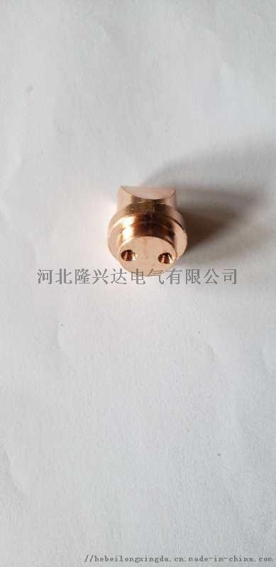 双孔埋弧焊导电嘴