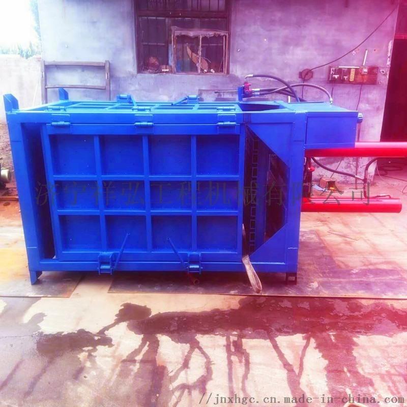 30吨双缸液压打包机 稳定性好的双缸液压打包机