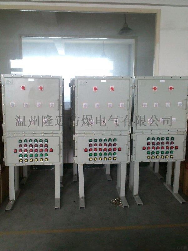 BQXB52-水泵调速防爆变频控制柜