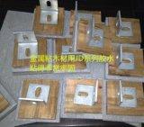 粘木材慢干透明AB胶水4小时固化慢干透明环氧AB胶
