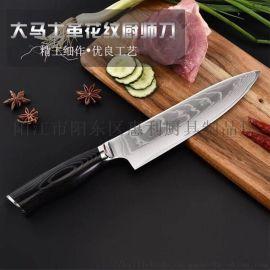 阳江惠利8寸大马士革钢花纹日式厨师刀料理刀片肉刀