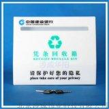 供應銀行專用回收箱 銀行憑條憑證票據回收箱