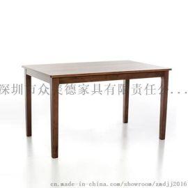 中式实木餐桌,餐厅四脚桌子,中餐厅饭桌