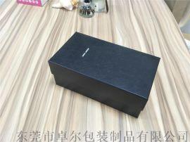 黑色鞋盒礼品盒包装盒