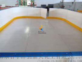 中小学用室外冰球场围挡 可浇冰冰球场围栏生产厂家