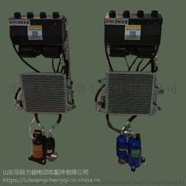 山东鲁乐新款电动汽车丽驰雷军丽驰专用电动空调