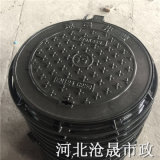 衡水铸铁井盖厂家 衡水700污水球墨铸铁井盖