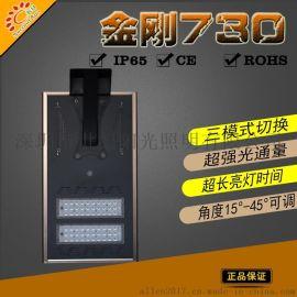 太阳能灯**款15W一体化感应庭院灯亮化工程户外照明LED智能灯具