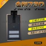 太陽能燈熱銷款15W一體化感應庭院燈亮化工程戶外照明LED智慧燈具