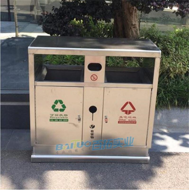 不锈钢户外垃圾桶果皮箱室外公园垃圾箱小区分类垃圾桶