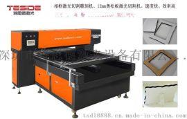 单头600瓦大功率密度板木质相框激光切割机TSD专业制造