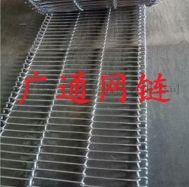 非标定制淀粉裹粉机乙型网带鸡柳上粉机输送带供货及时