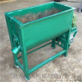 再生肥料混料机 各种物料混合搅拌机