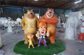 港粤定制熊大熊二雕塑卡通动漫人物雕塑摆件
