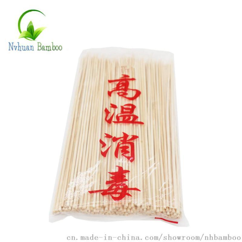 PE袋烧烤签定制包装竹签毛竹单竹水果签