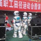 充氣行走機器人運動會競技卡通 商場樓盤開盤氣模訂制