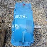 ZQ500减速机用于起重矿山轻工行业